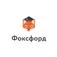 Промокод Foxford screenshot