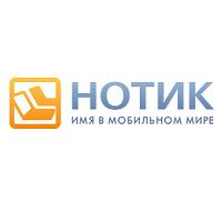Промокод Нотик screenshot